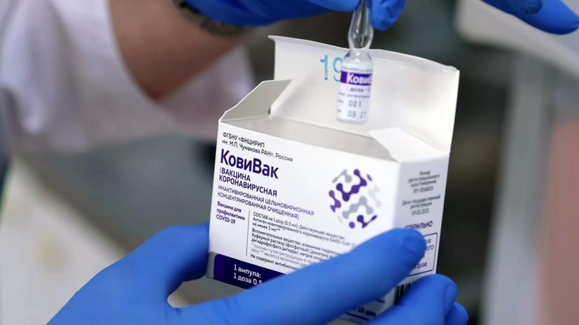 Минздрав одобрил исследования вакцины «КовиВак» на добровольцах старше 60 лет