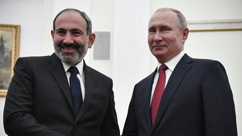 Путин и Пашинян обсудят выполнение договорённостей по Нагорному Карабаху