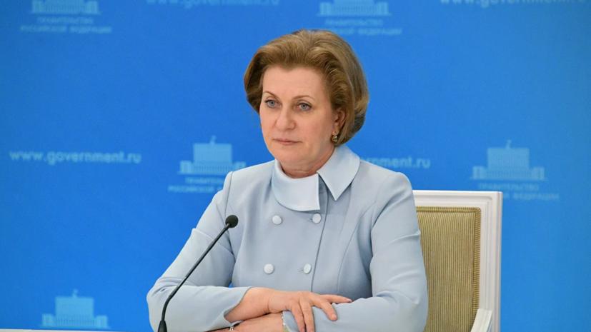 Попова сообщила о увеличении числа случаев чумы в мире