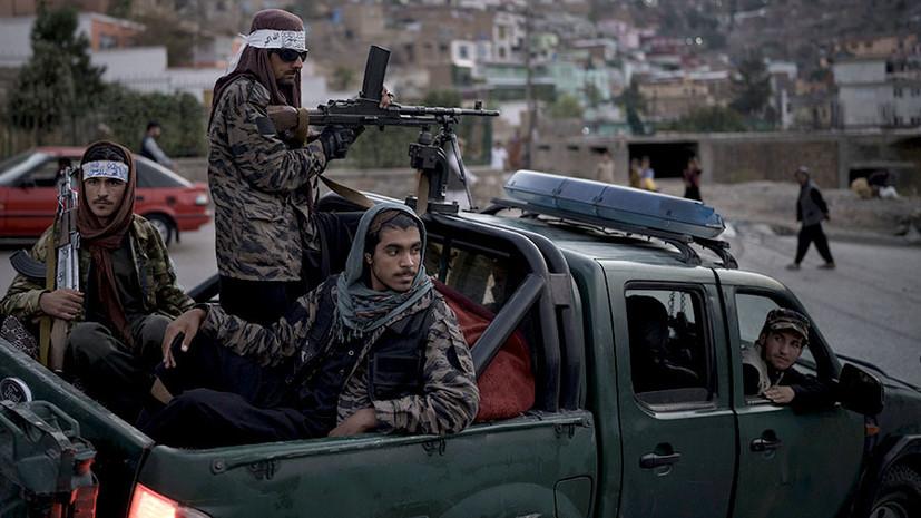 «Воспринимают США как проигравшую сторону»: чем закончились первые официальные переговоры Вашингтона и «Талибана»