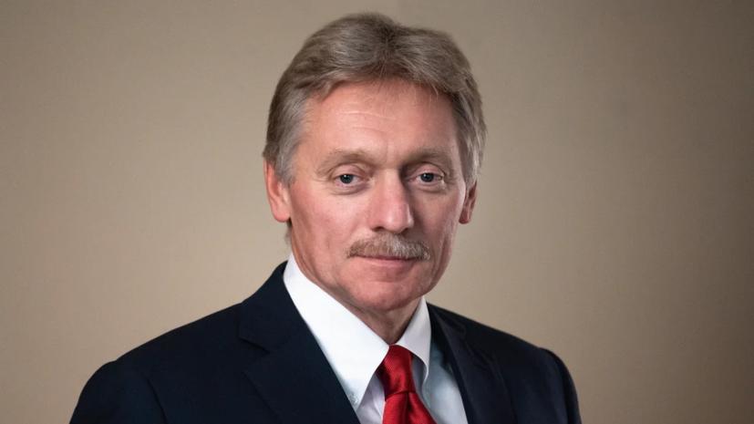Песков прокомментировал статью Медведева об Украине