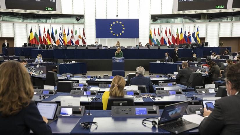 В ЕП обвинили Россию в причастности к ослаблению режима контроля над вооружениями в Европе