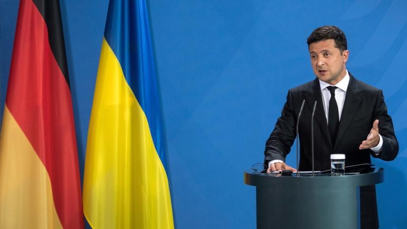 Зеленский провёл переговоры с Меркель и Макроном
