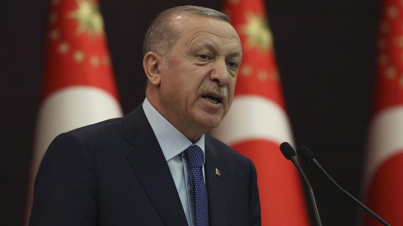 Эрдоган заявил о готовности Турции ликвидировать угрозы на севере Сирии