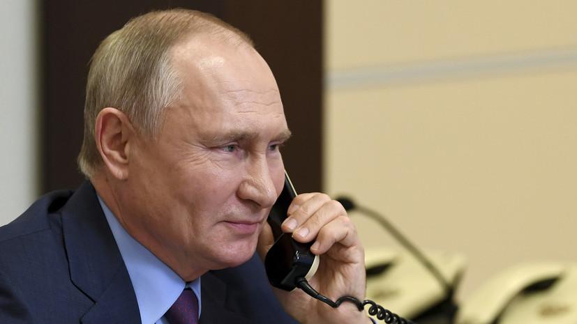 Путин провёл телефонные переговоры с Меркель и Макроном