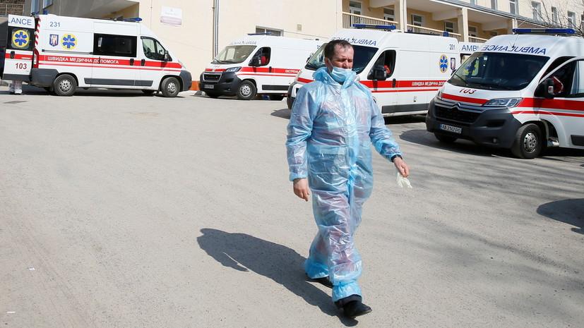 На Украине за сутки выявили почти 12 тысяч случаев коронавируса