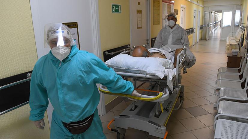 973 летальных исхода: в России зафиксирован новый максимум суточной смертности от COVID-19