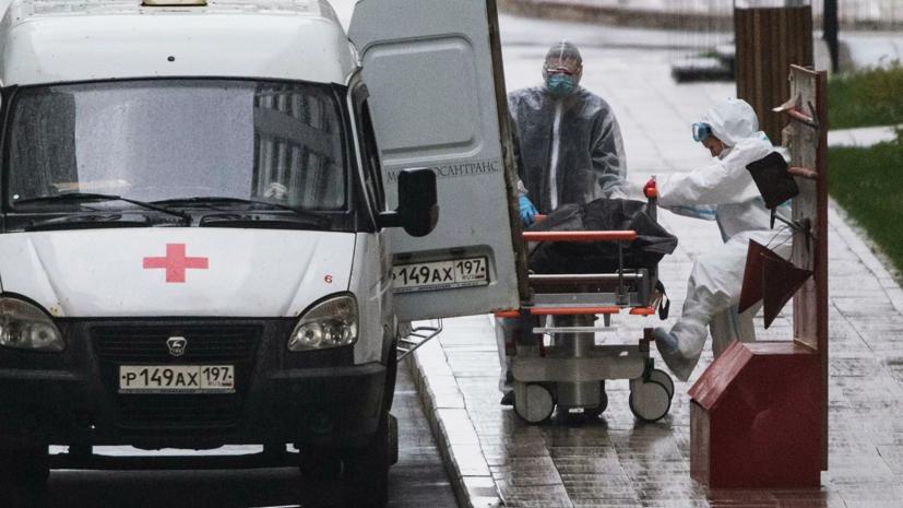 В России новый антирекорд по суточной смертности от коронавируса