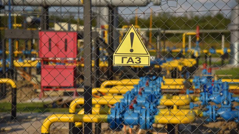 Глава Еврокомиссии назвала Украину надёжным транзитёром газа