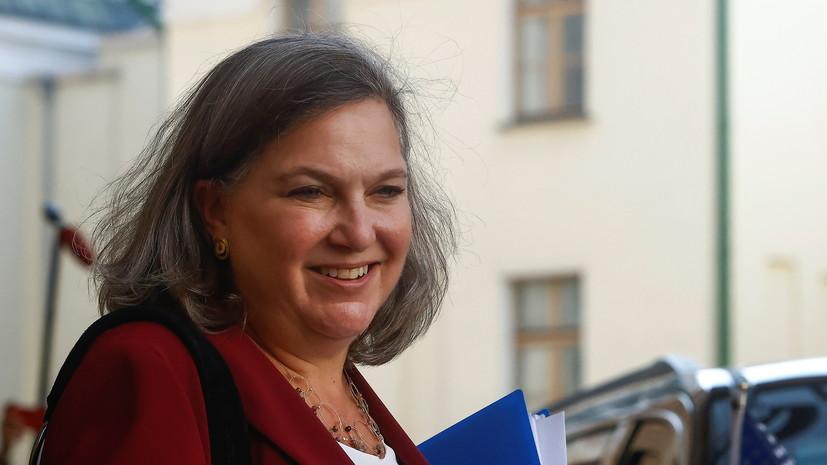Нуланд назвала конструктивными встречи с коллегами в МИД России