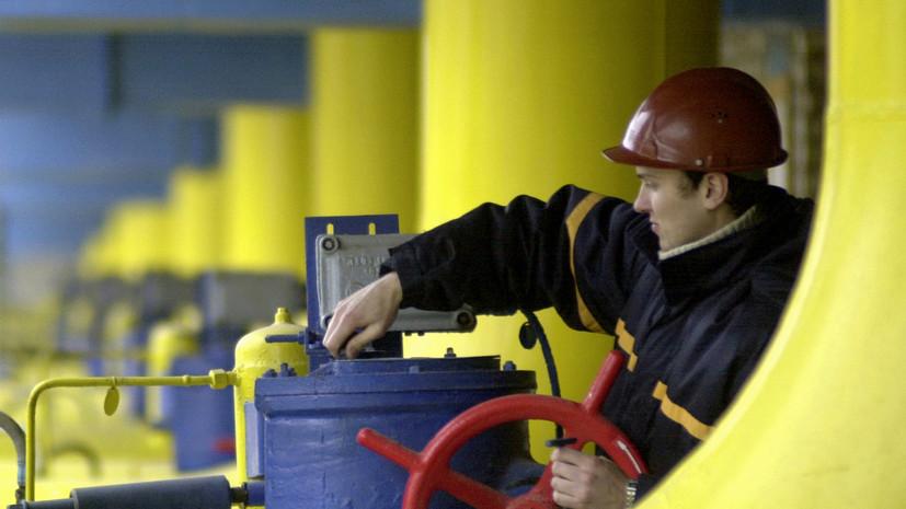 На Украине предложили школам, детсадам и больницам специальную цену на газ