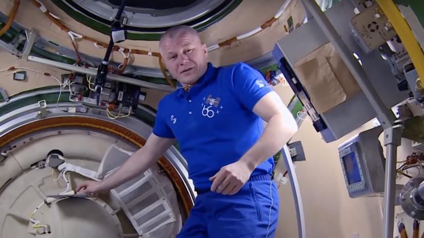 ТАСС: Олег Новицкий стал первым жильцом модуля «Наука»