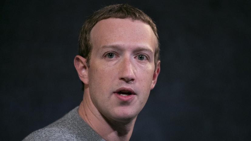 В сенате потребовали от Цукерберга сохранить разоблачающие Facebook документы