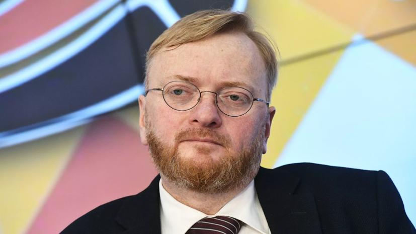 Милонов считает, что биатлонистке Зайцевой надо подавать в суд на IBU