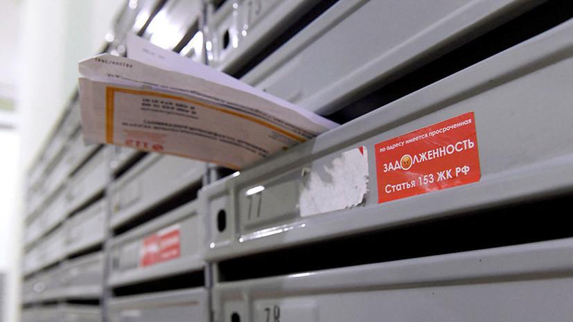 Эксперт в области ЖКХ Разворотнева рассказала о законопроектах в коммунальной сфере