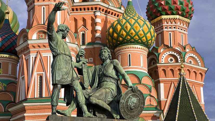 По случаю Дня народного единства: в Роструде напомнили россиянам о короткой рабочей неделе в ноябре
