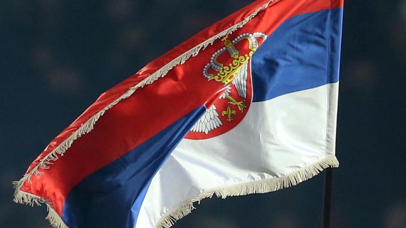 Власти Сербии обвинили Приштину в провокациях на севере Косова