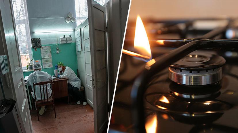 «Это только начало»: как украинские регионы вводят режим ЧС из-за проблем с поставками газа бюджетным учреждениям
