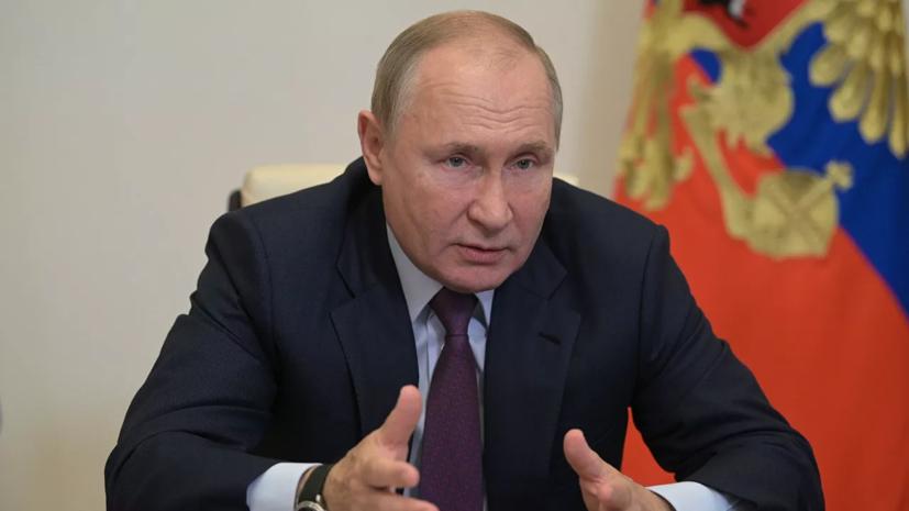 Путин заявил о возможности выхода России на рекордные объёмы поставок газа