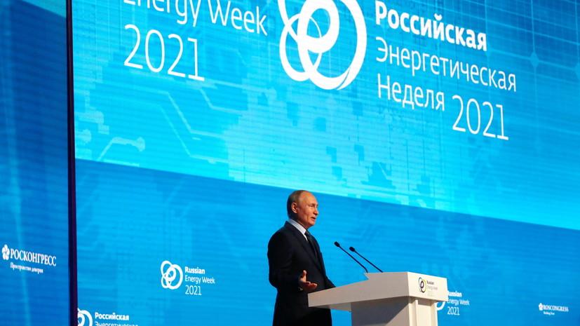 Путин отметил опасность дальнейшего увеличения транзита через ГТС Украины