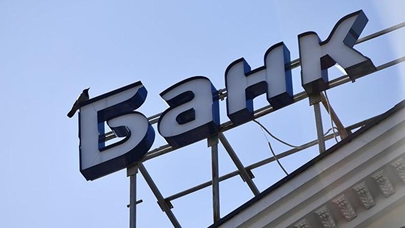 S&P пересмотрело рейтинги 14 российских банков