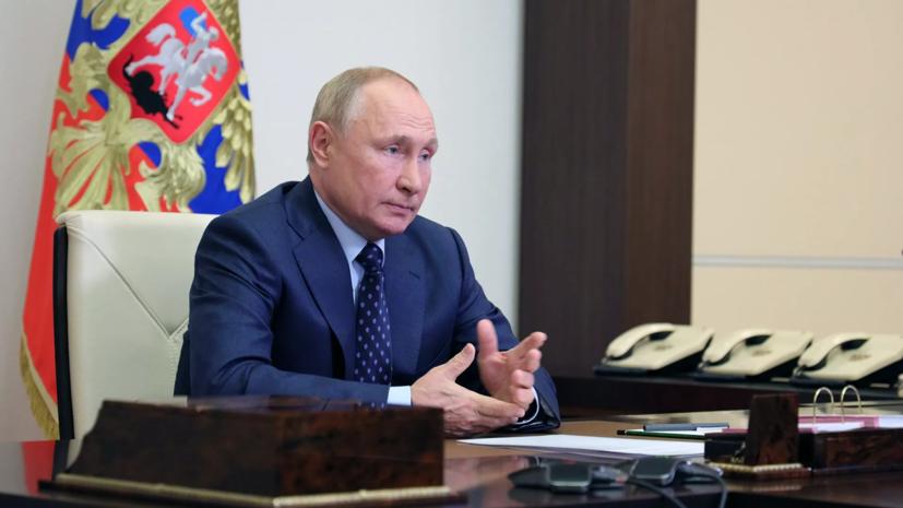 Путин назвал официальный лоббизм в США легализованной коррупцией