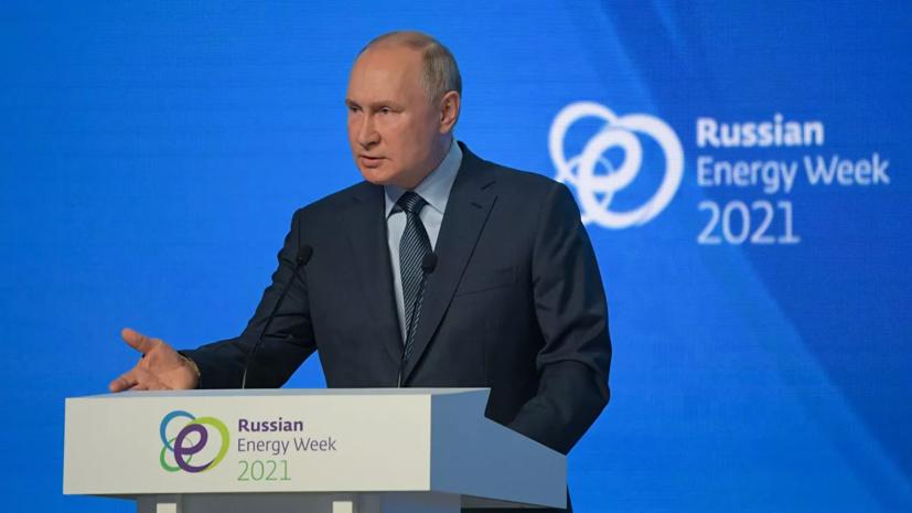 Путин рассказал об откачке газа из подземных хранилищ на Украине частными операторами