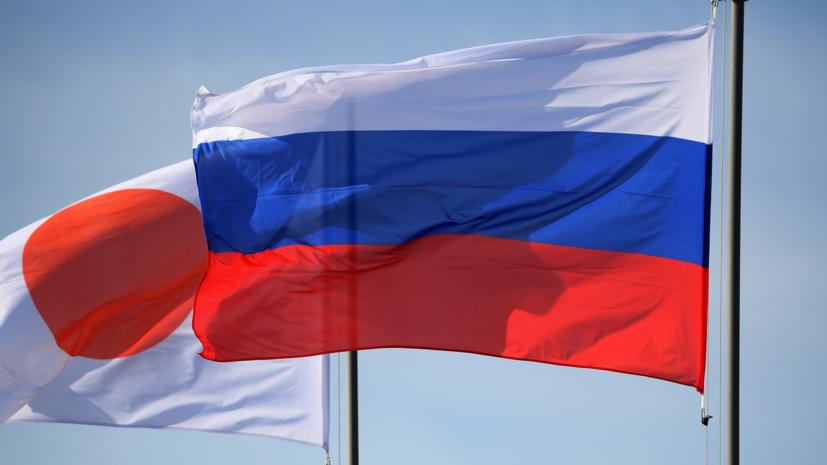 Японский посол прокомментировал возможность встречи лидеров Японии и России