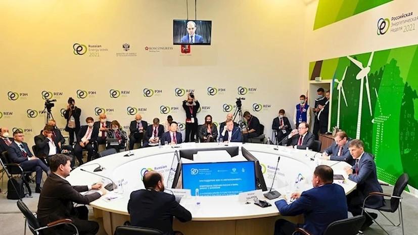 В России обсуждают создание в стране водородного союза