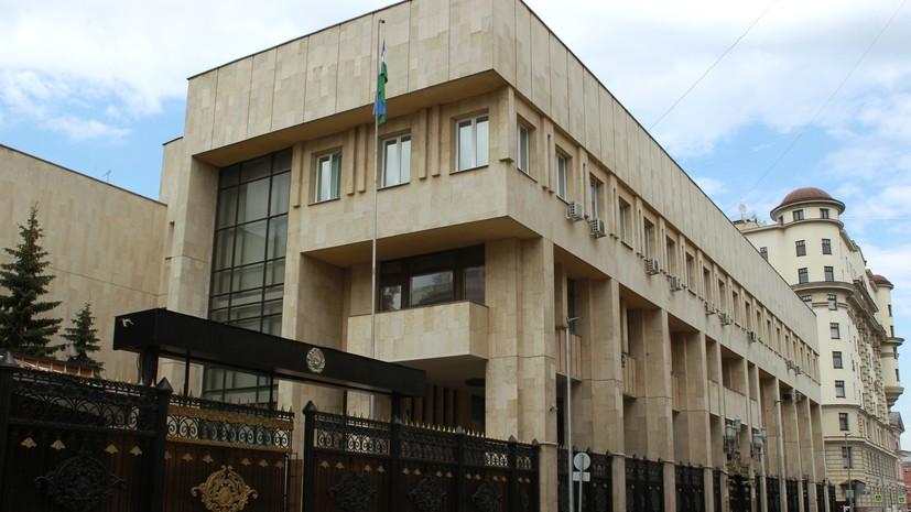 В посольстве Узбекистана заявили об объявленной Россией«миграционной амнистии»