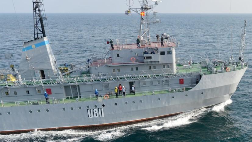 Судно ВМС Украины получило повреждения в Чёрном море