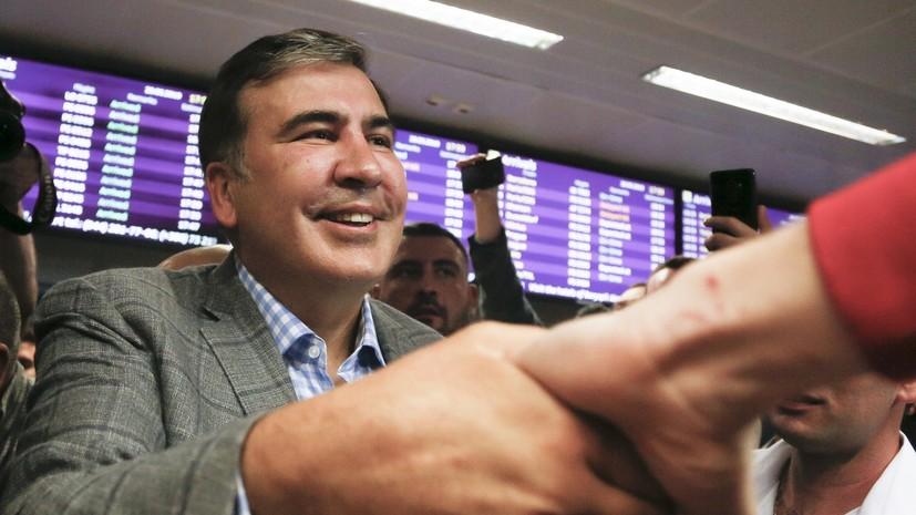 Саакашвили заявил о поездках в несколько грузинских городов перед арестом