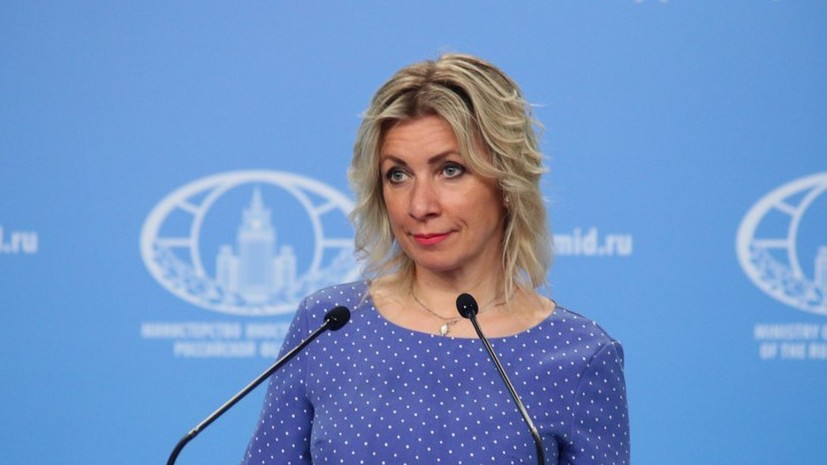 Захарова ответила на заявление МИД Украины о Поклонской