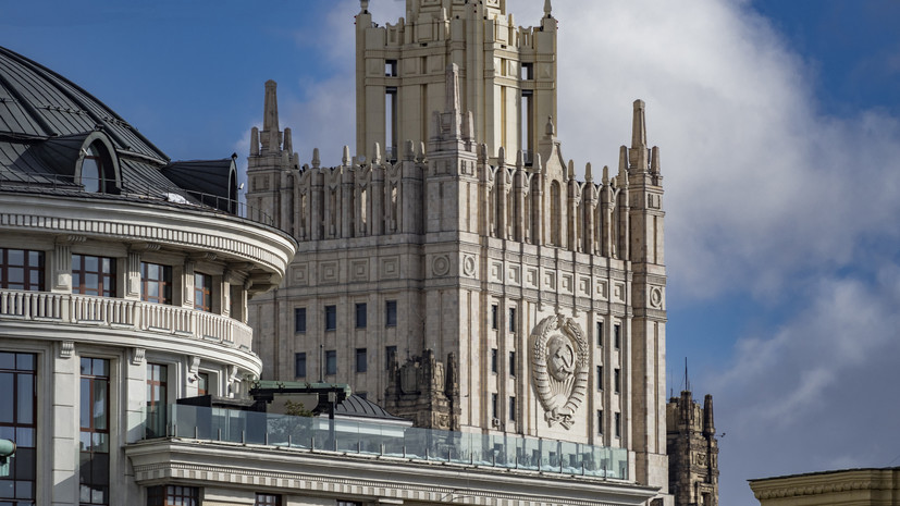В МИД России надеются, что Киев услышал заявления США по Минским соглашениям