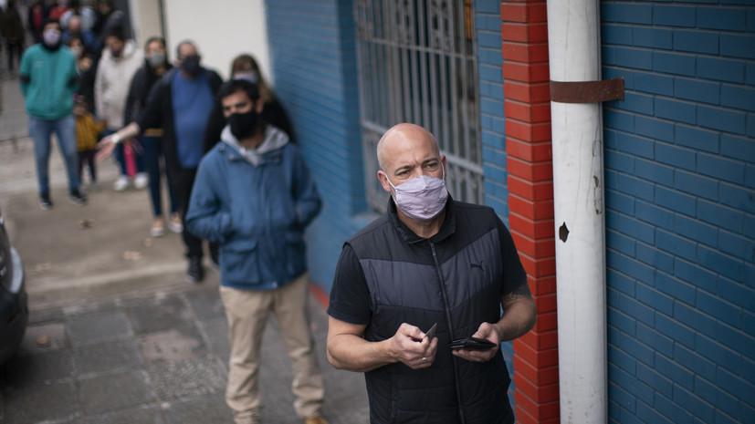 Число случаев заболевания коронавирусом в Аргентине достигло 5 268 653