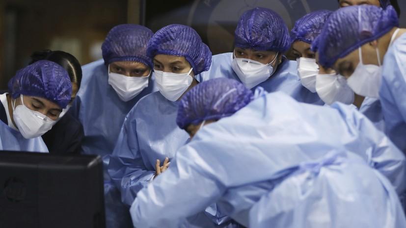 В Колумбии за сутки выявили 1256 случаев коронавируса