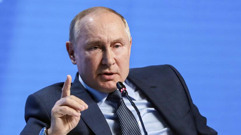 Путин назвал две основные задачи российских властей