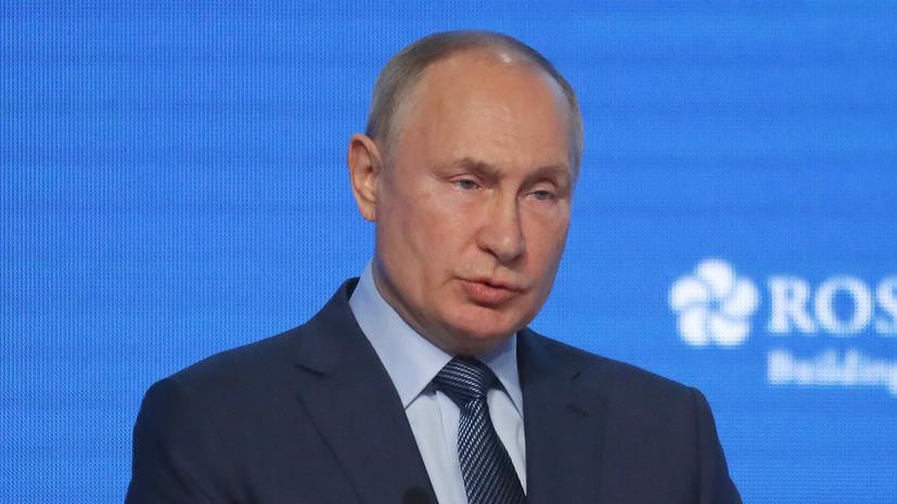 Путин: США совершают ошибку, используя доллар в качестве санкционного инструмента