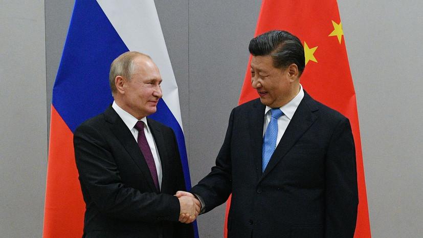 Путин назвал лидера Китая Си Цзиньпина своим другом