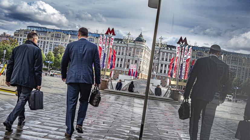Уровень прожиточного минимума повысили в Москве до 18 714 рублей