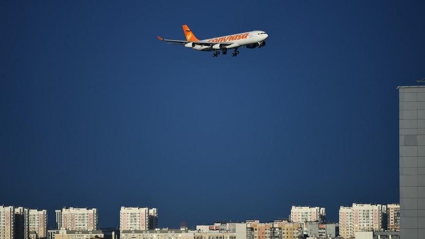 400 м под крылом: почему жители Тёплого Стана жалуются на низколетящие авиалайнеры