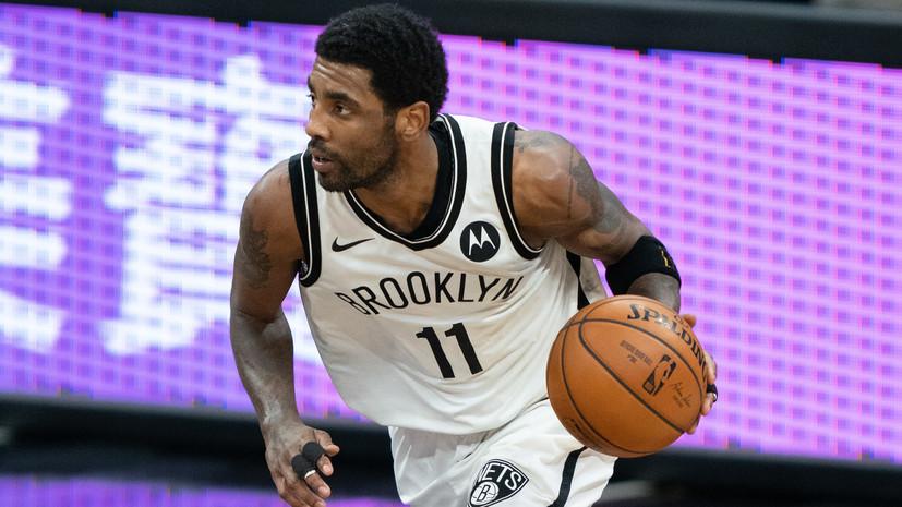 Баскетболист Ирвинг не намерен завершать карьеру, несмотря на отказ вакцинироваться