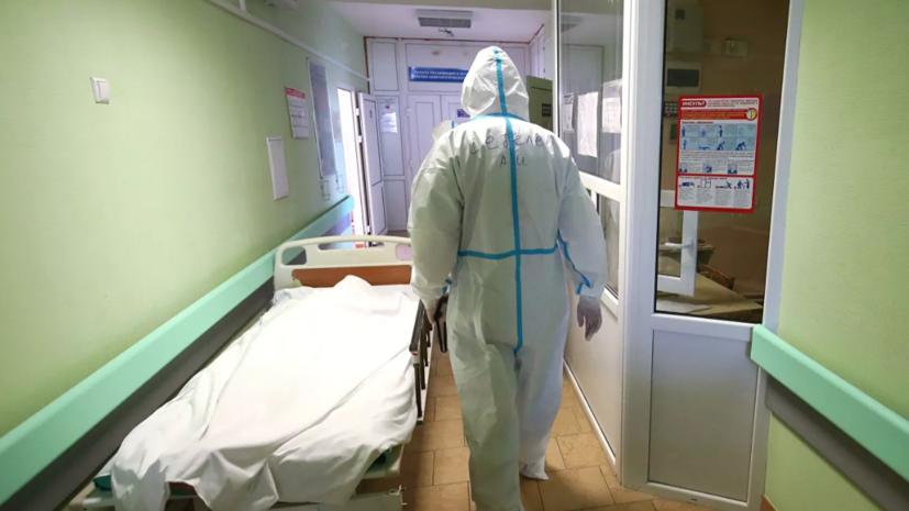 Больницы Хабаровского края перепрофилируют под госпитали для пациентов с COVID-19