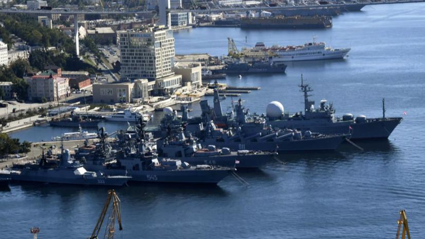 Россия и Китай проводят учения «Морское взаимодействие — 2021»