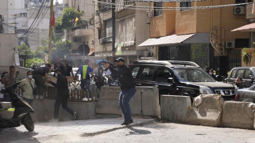 NNA: число погибших в результате стрельбы в Бейруте достигло трёх