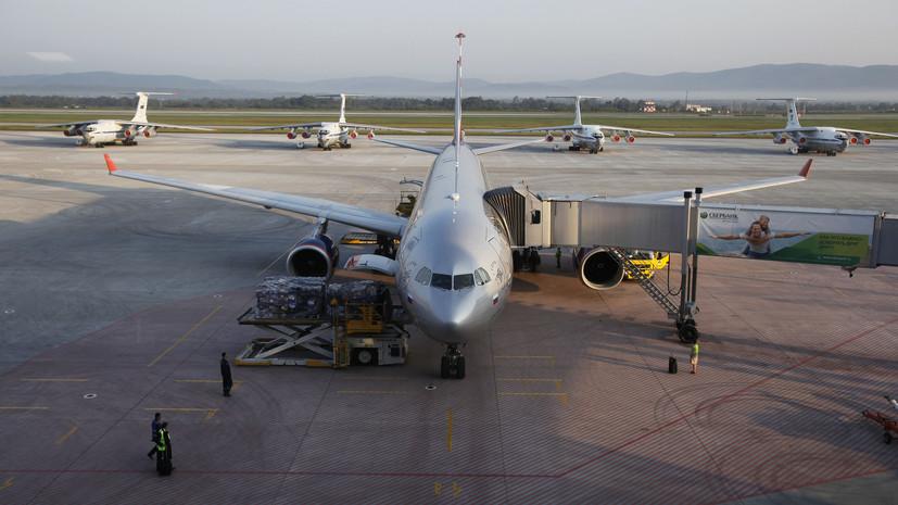 Россия снимет ограничения на авиасообщение с Австрией, Швейцарией, Финляндией и ОАЭ