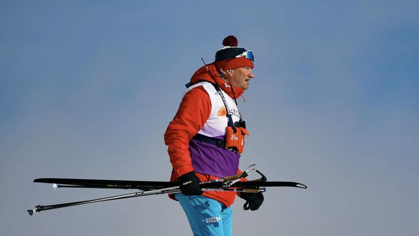 Крамер назвал коронавирус главной проблемой своей лыжной группы в прошлом сезоне