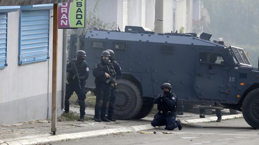 В МИД России призвали НАТО «унять распоясавшихся косовоалбанских радикалов»