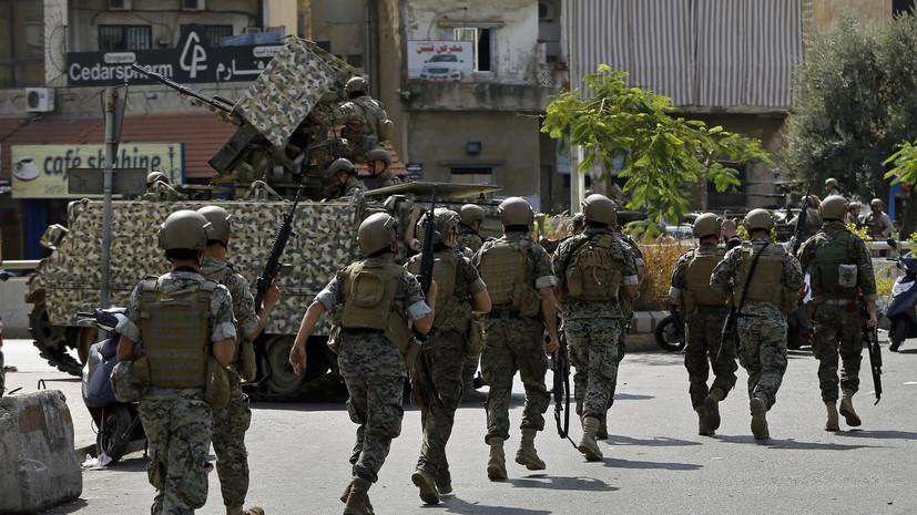 Премьер Ливана прибыл в оперативный центр армии на фоне стрельбы в Бейруте