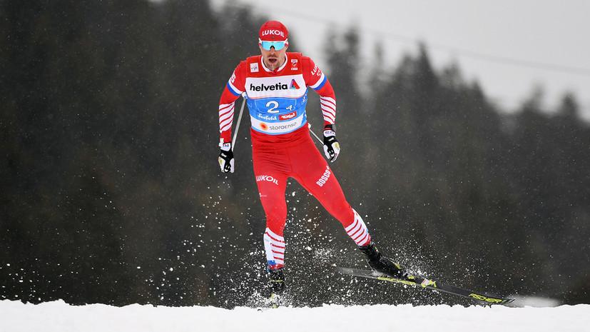 Тренер сборной России рассказал о состоянии лыжника Устюгова перед стартом нового сезона